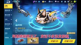 《QQ飞车》QQ飞车手游工坊格子比例重新刷新?!(视频)