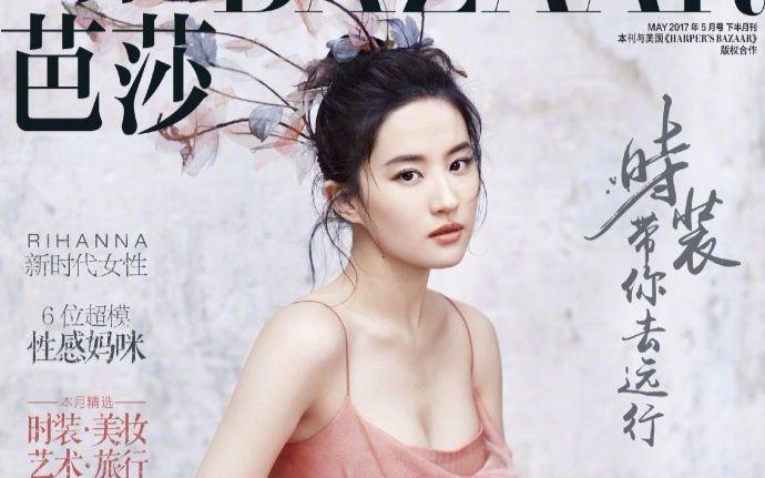 2019妇女杂志排行_2018国内高端时尚女性杂志预定排名