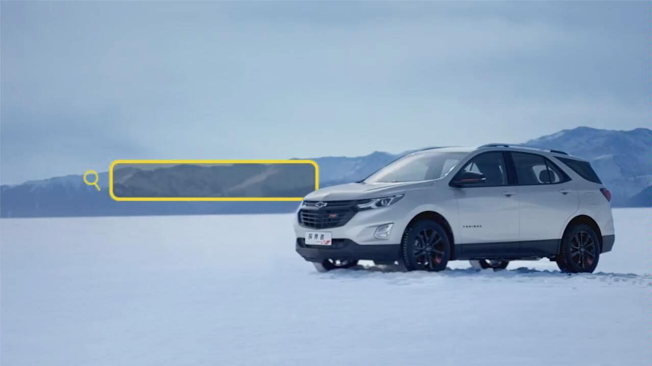上汽通用雪佛兰探界者 远程空调篇 系列广告