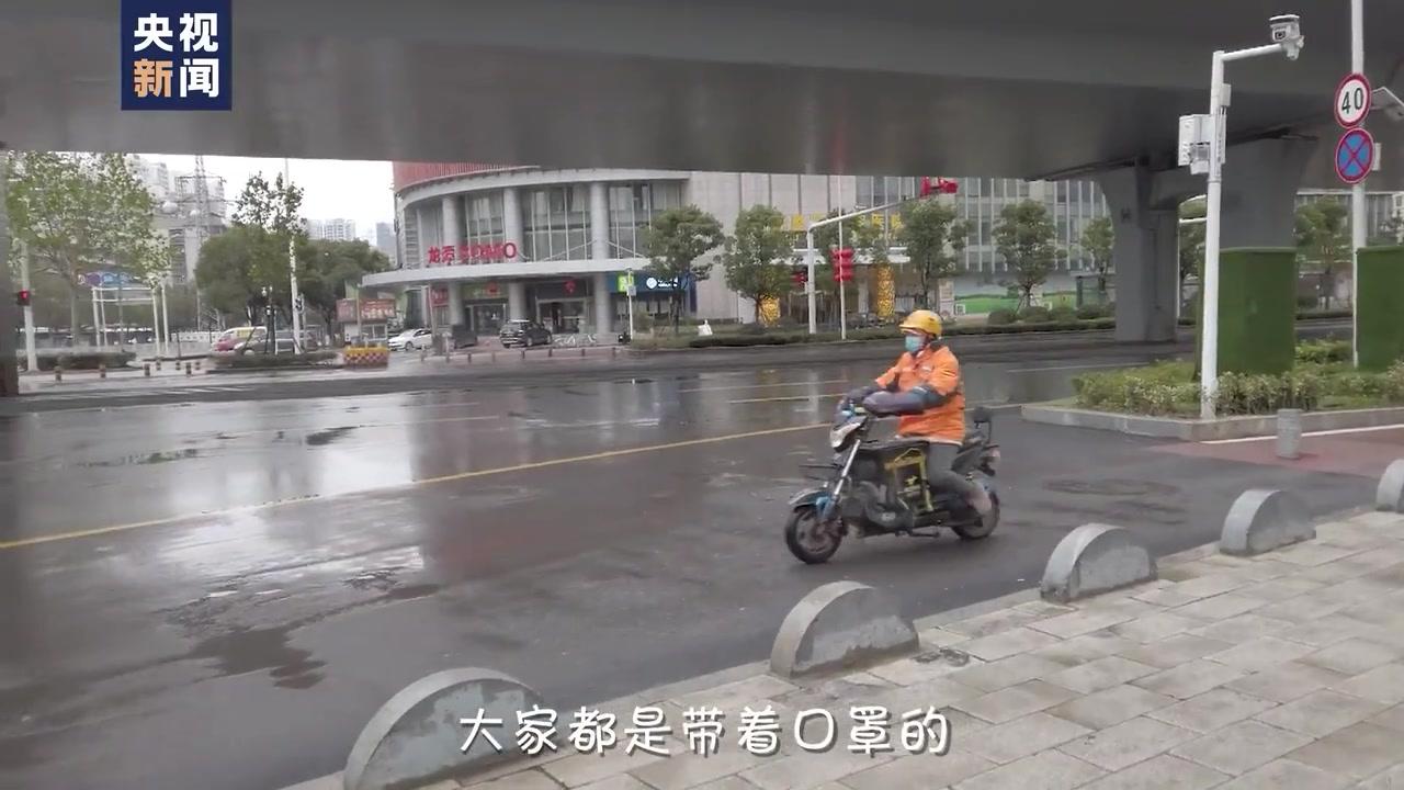 【武汉Vlog】在武汉街头 不戴口罩会发生什么?