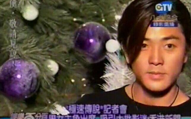 19991212 极速传说宣传 郑伊健图片