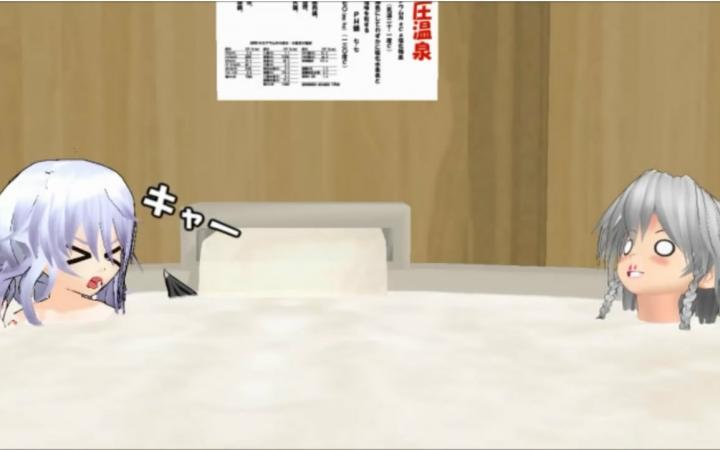 【东方MMD剧场】红魔馆的日常5「如果红魔馆成员的身体替换的话」
