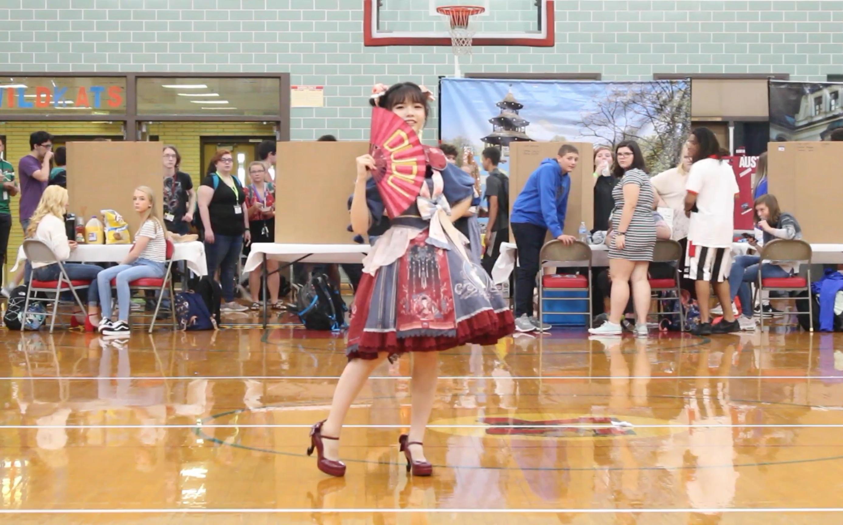 【DUDU】寄明月美国高中国际节现场版
