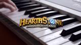 国外网友用电子琴演奏管弦乐版的《炉石传说》主题曲!