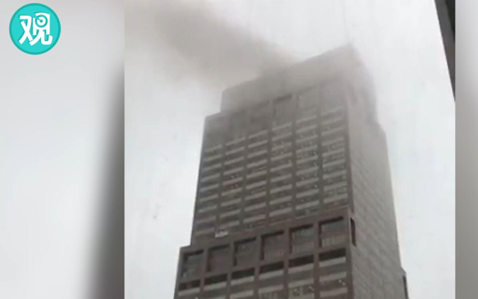 9·11重演?一架直升机撞上纽约54层高楼后坠毁
