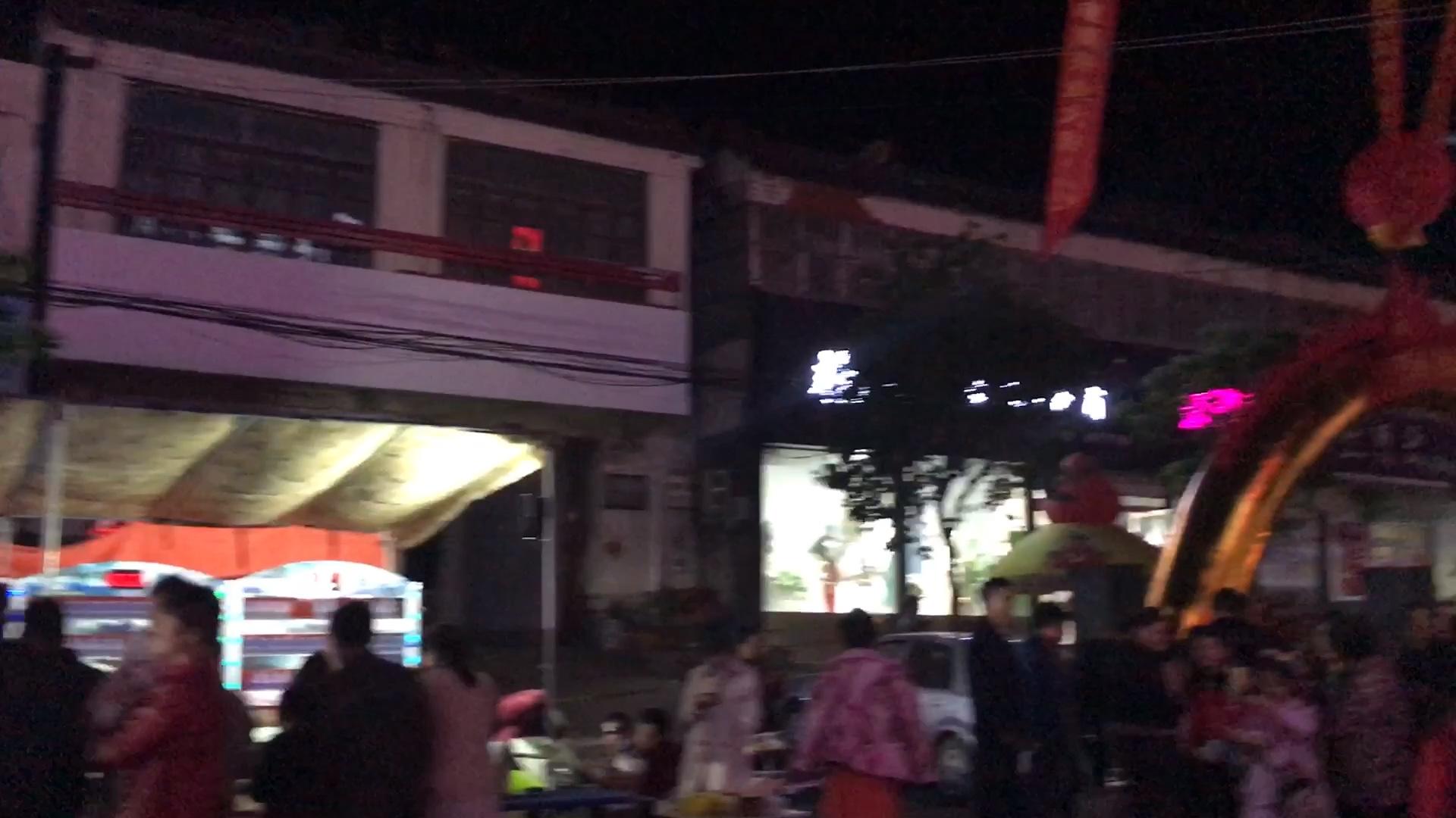 临沂 兰陵县 公社会 vlog 3