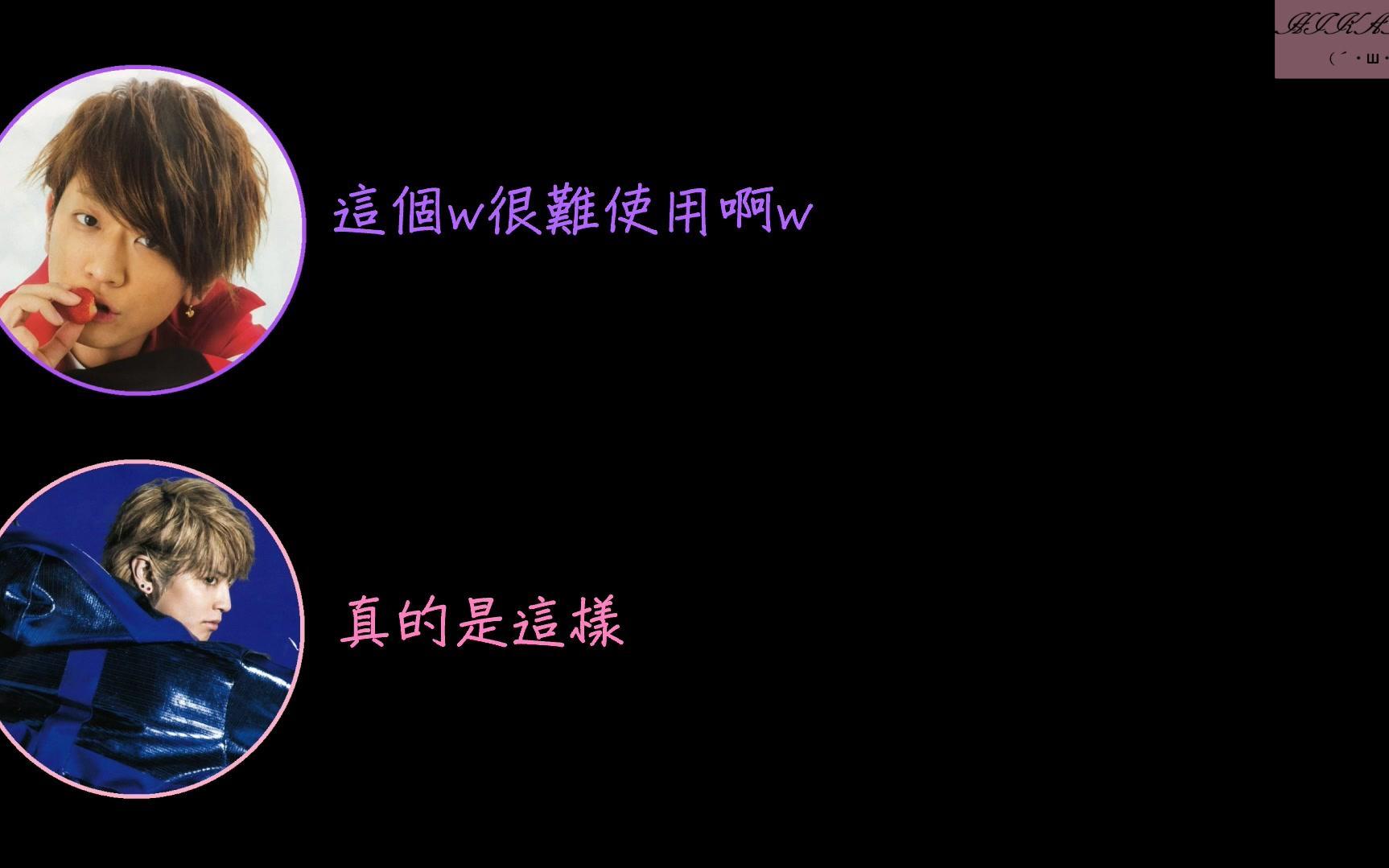 (字幕) 20180717 KちゃんNEWS/KchanNEWS (with手越祐也)