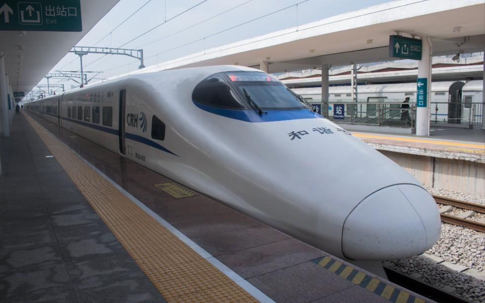 【拍车】石长动车经乌山联络线进长株潭城际下行左侧展望