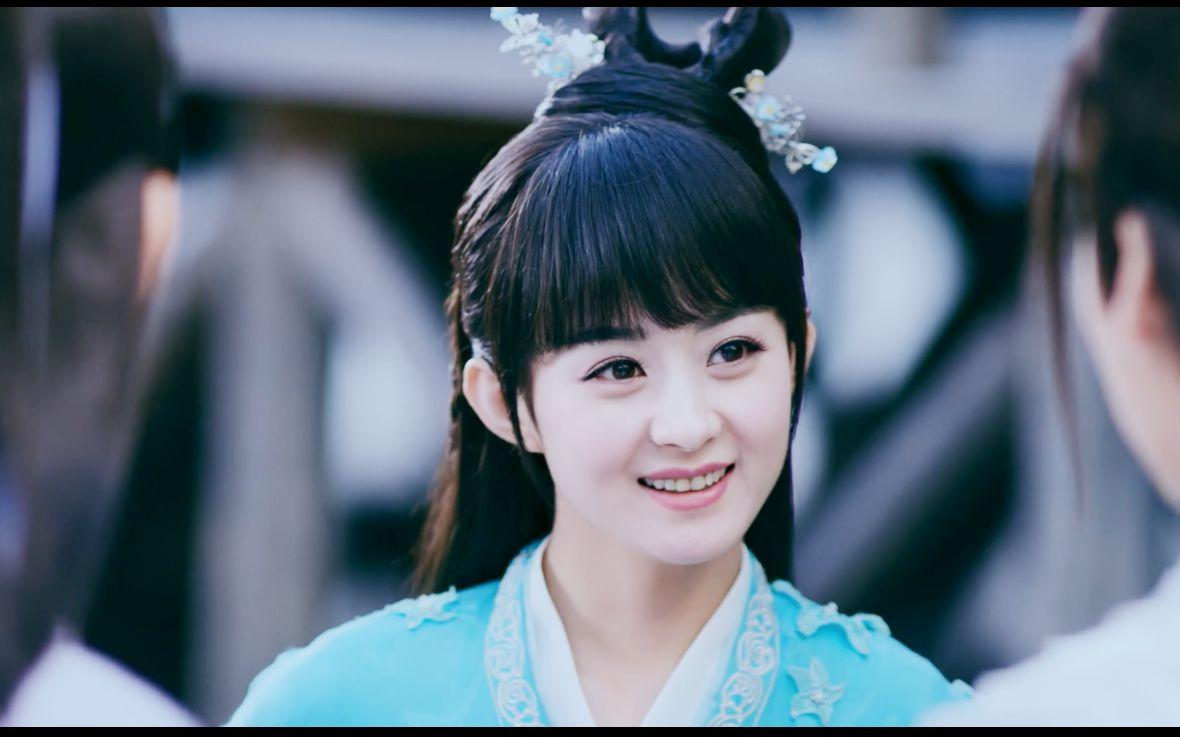 【赵丽颖】碧瑶是条小青龙图片