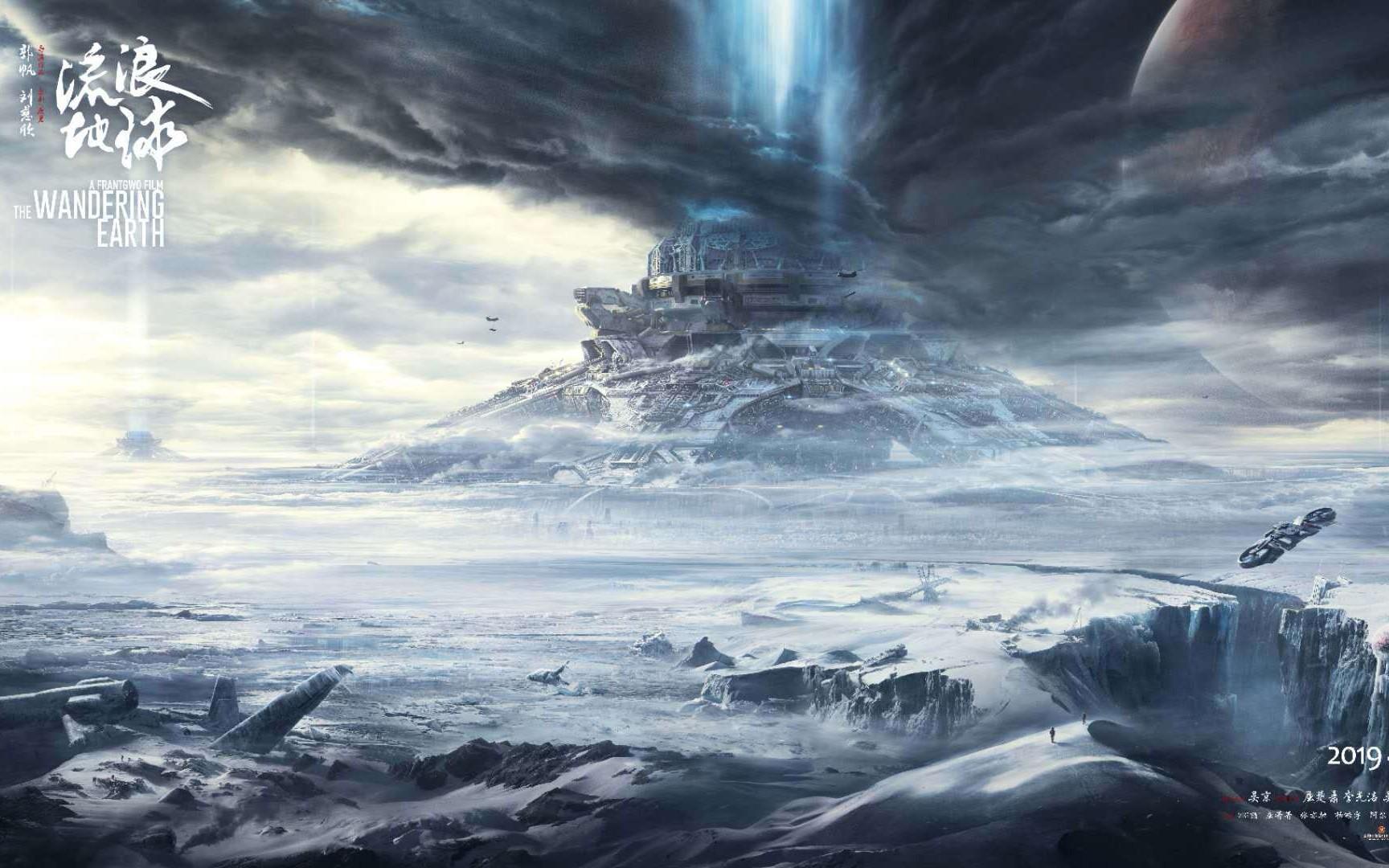 【Guitar Pro】流浪地球-The Wandering Earth Main Theme-扒谱+改编
