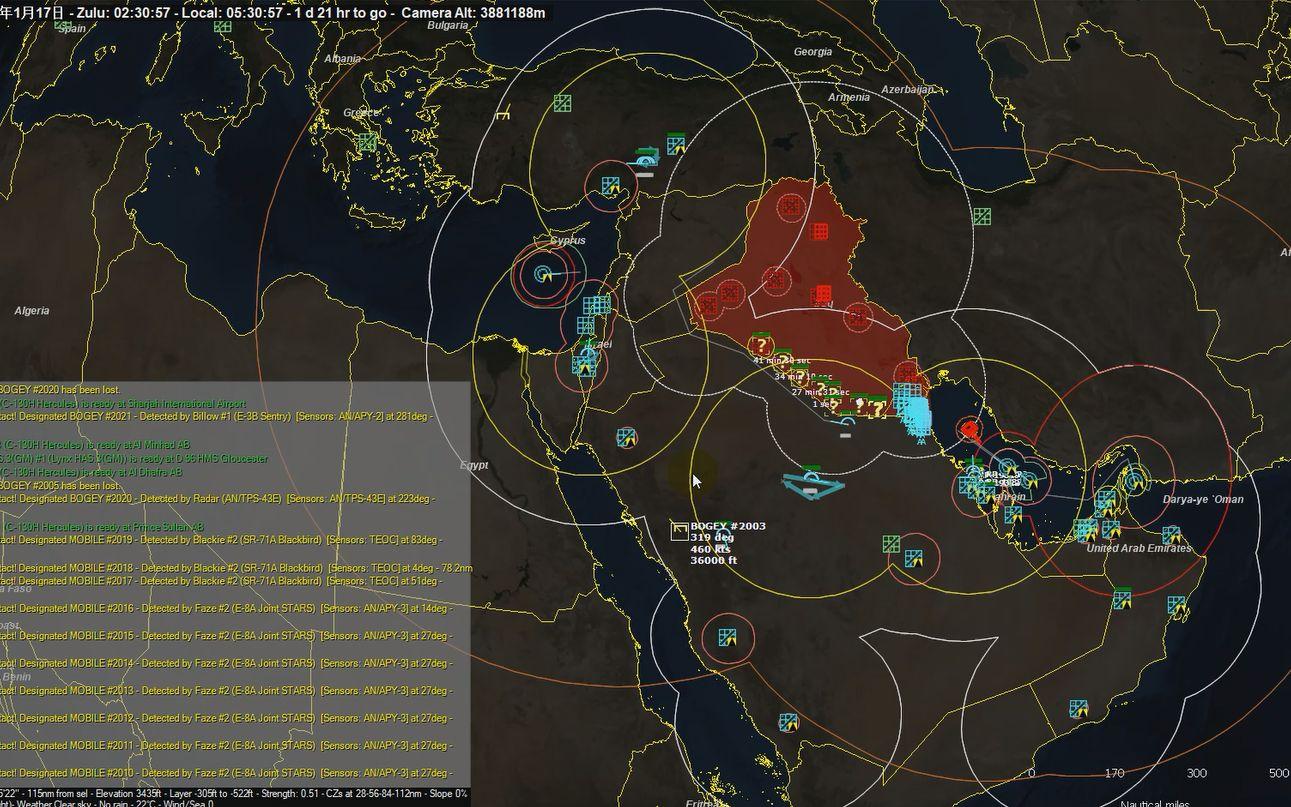 【现代海空行动】1991沙漠风暴行动 视频战报:第一夜(第1集)