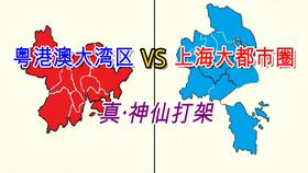 砚山县gdp在云南省排名_云南16州市GDP成绩单 红河超了玉溪的车