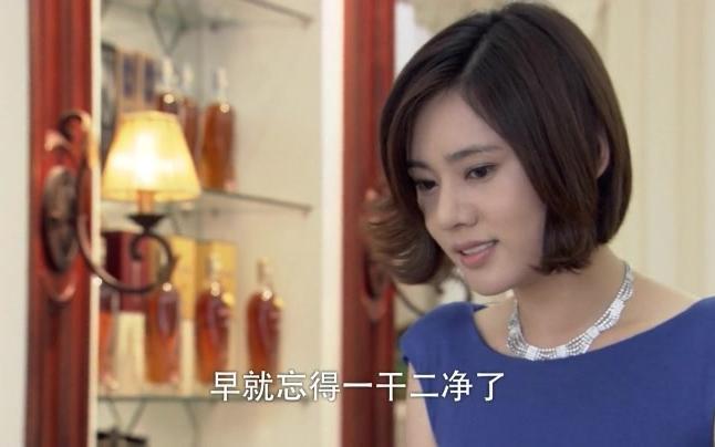 【剧情/情感】回家的欲望 35集全【2011】(2)