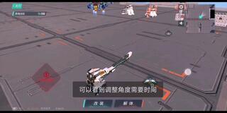 【没有伤害的武器】新模块巨人评测[2020评测][视频]