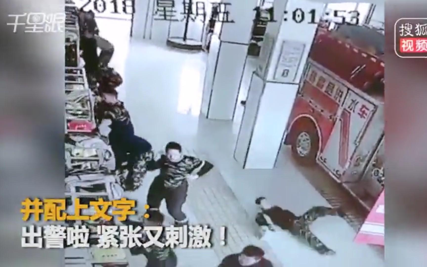 """""""谁拖的地?""""消防员出警,4人先后摔倒!"""