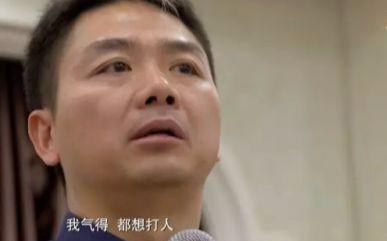 京东聚餐上,女员工向刘强东请孕假,刘强东的反应让员工吓尿了。。。