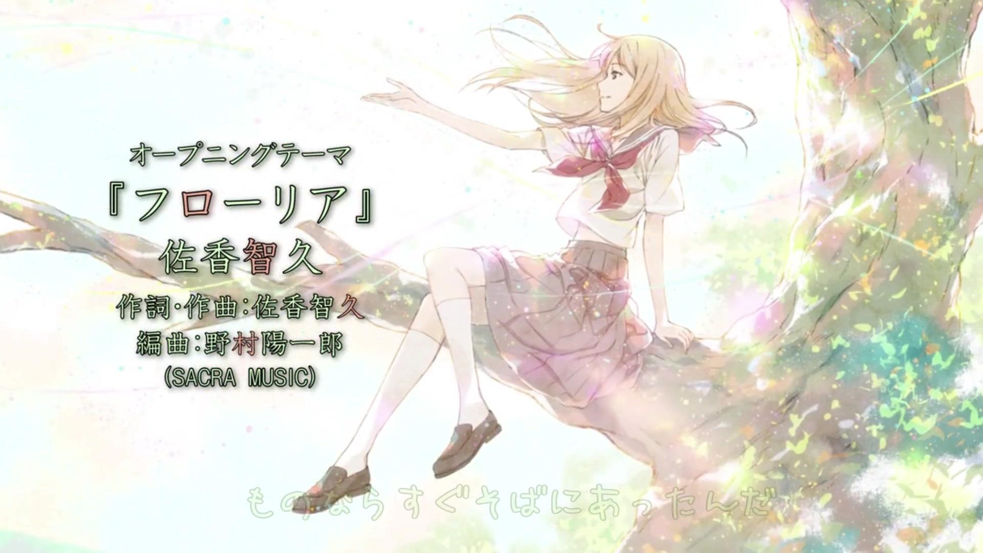 夏目��.��n$9�-yol_【喵凛nyarin】floria(夏目友人帐第六季op)