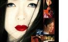 【爱情】艺伎回忆录 2005【中英双 ...