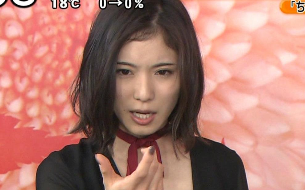 松冈茉优下海了吗