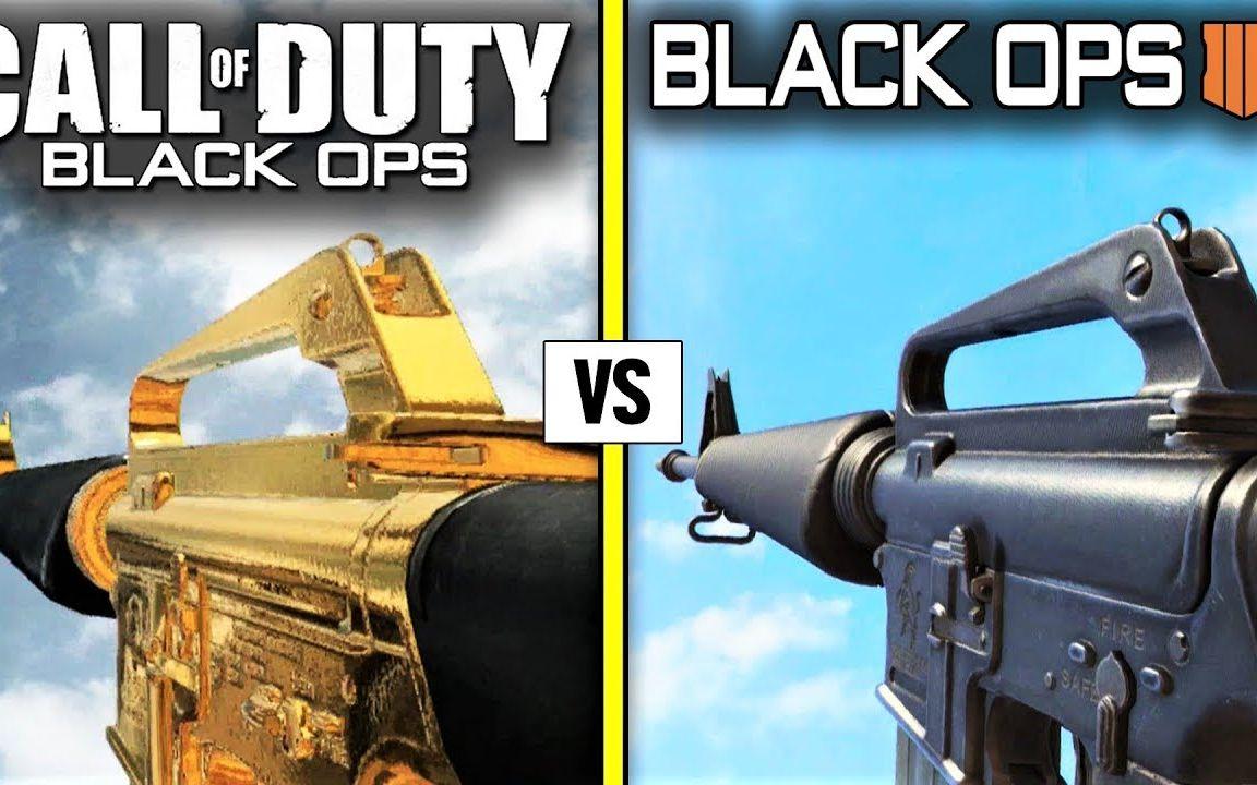 使命召唤 黑色行动 4 vs 黑色行动 1 — 武器比较