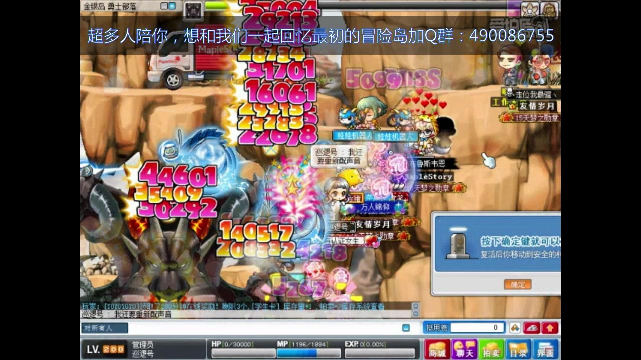 冒险岛,冒险岛2,复古,单机,网络,游戏 简介补充:  复古怀旧冒险岛079