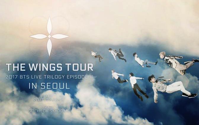 【防弹少年团】BTS The WINGS Tour in Seoul DVD 中字(3)