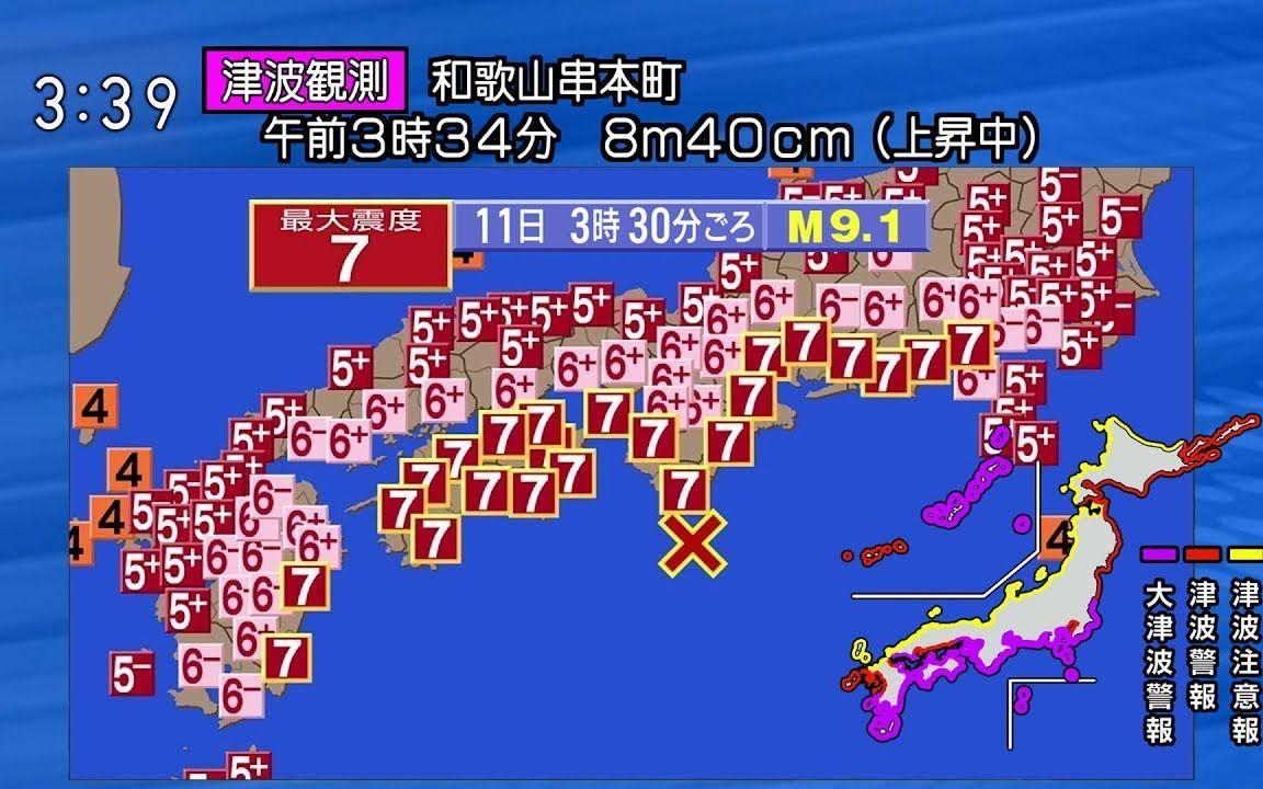 緊急 地震 速報 音 種類
