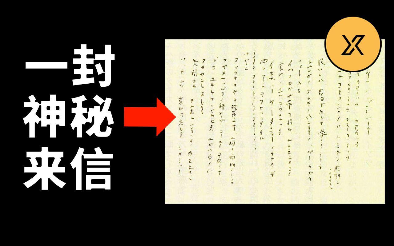 泰坦尼克号沉船之谜杭州神秘消失女士事件水落石出许某是个恶魔与二婚无关