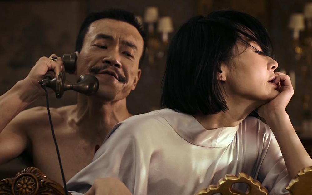 邪不压正(2018)【姜文/彭于晏/周韵】