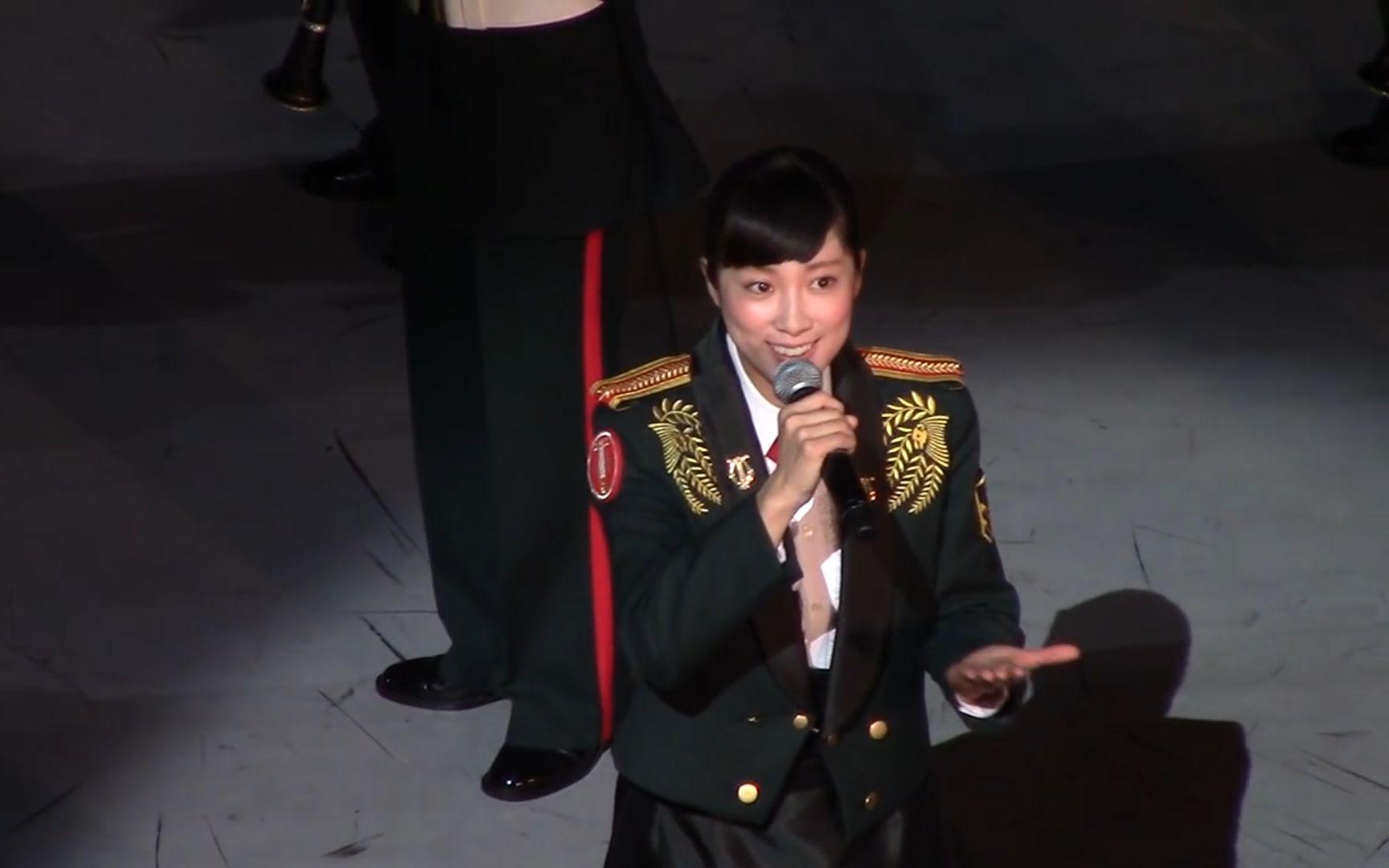 【三宅由佳莉,松永美智子,鸫真衣】自卫队三歌姬平成27年度自卫队音乐