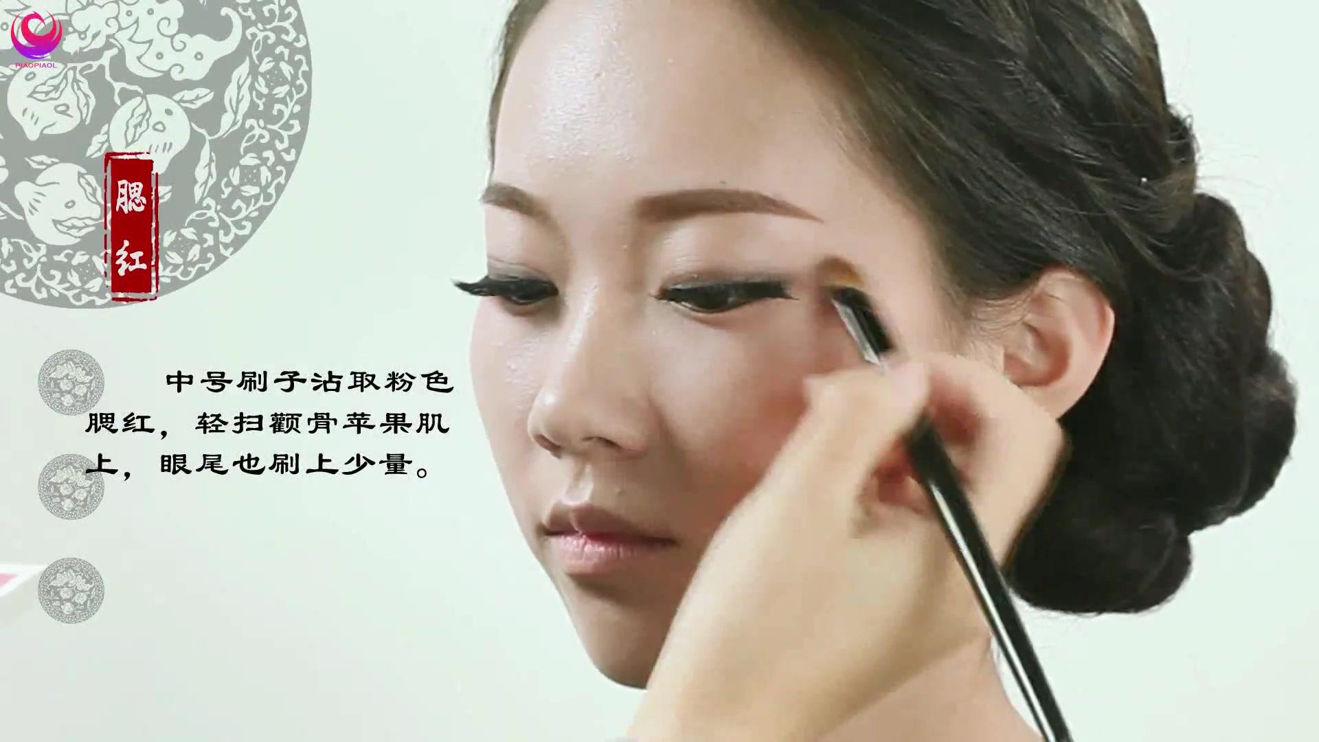 上海荟艺学院化妆彩妆化妆创意古风造型图片