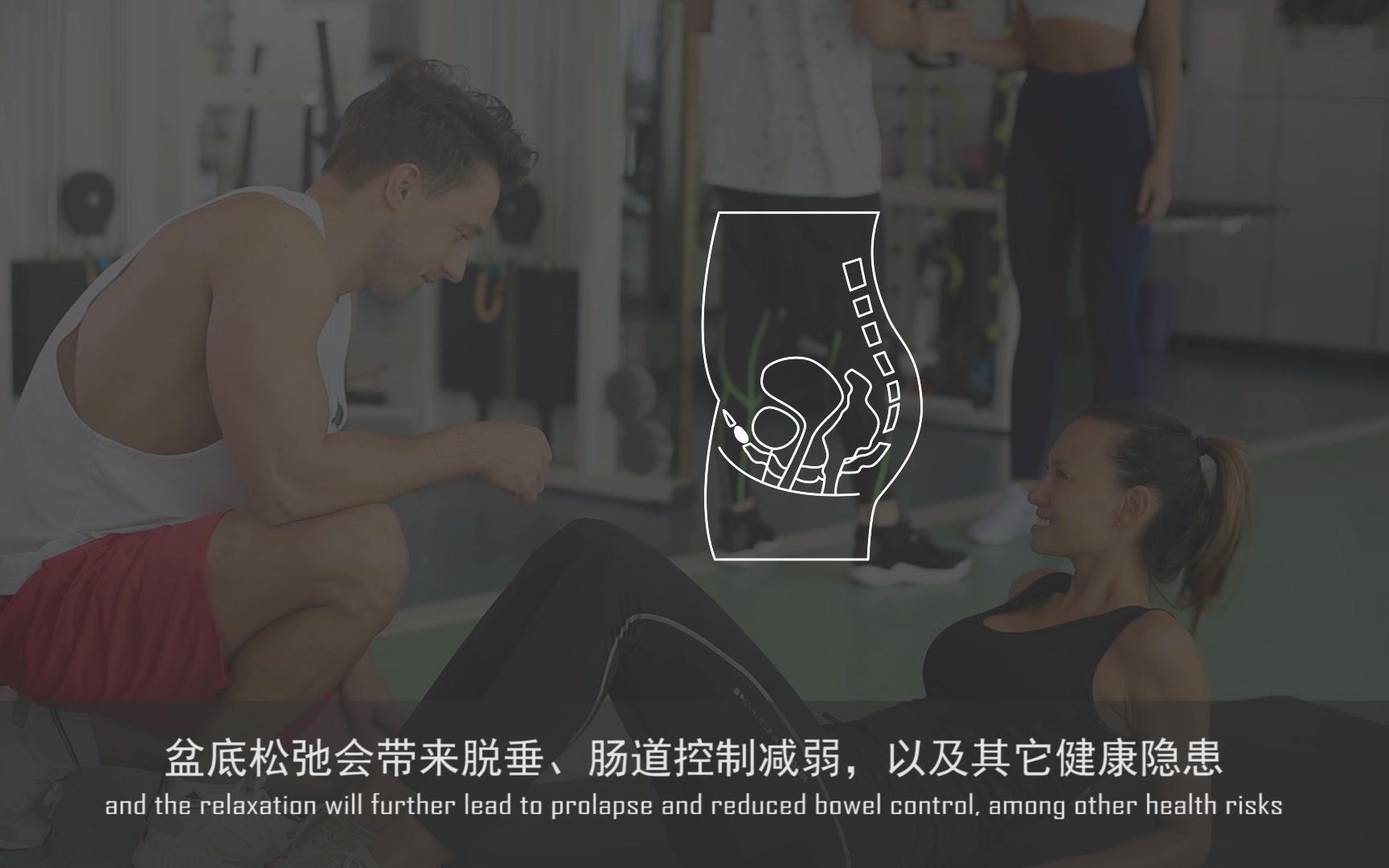 pc肌锻炼