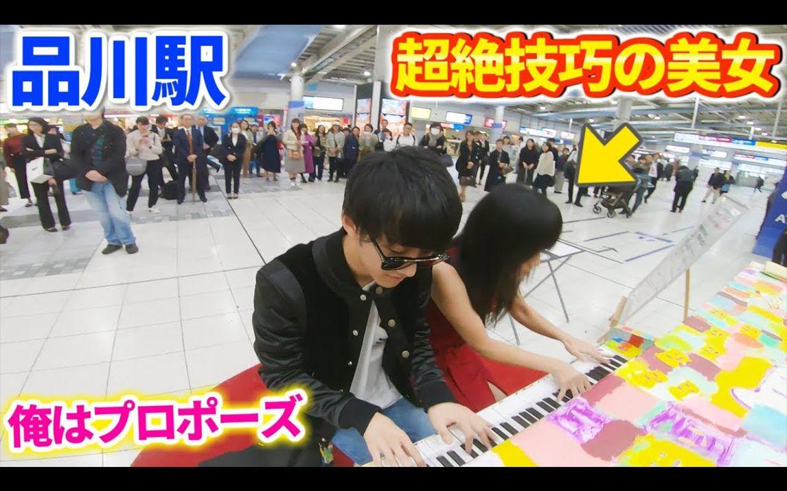 ピアニスト 朝香 智子