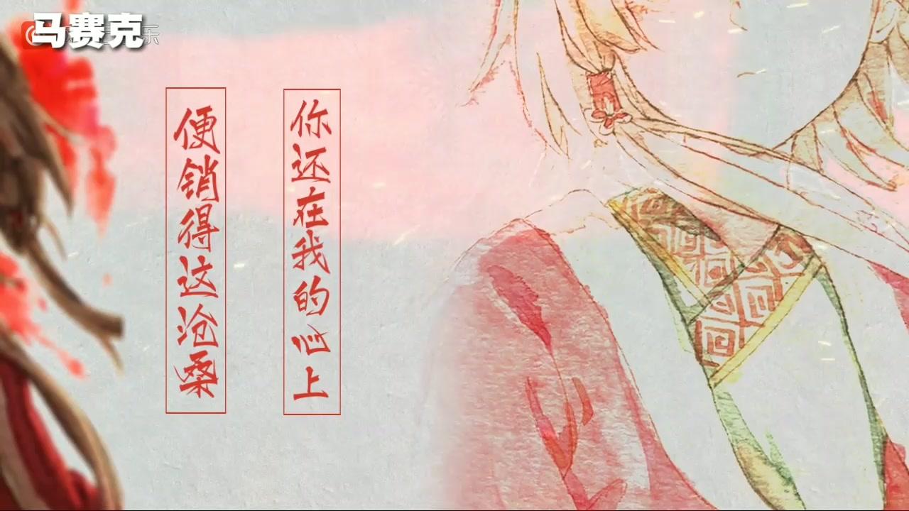 15岁色女qq昭i&�l$yeb�c�K�^XXދK�h�.y�@_「洛天依x音阙诗听x乐正绫」红昭愿翻唱