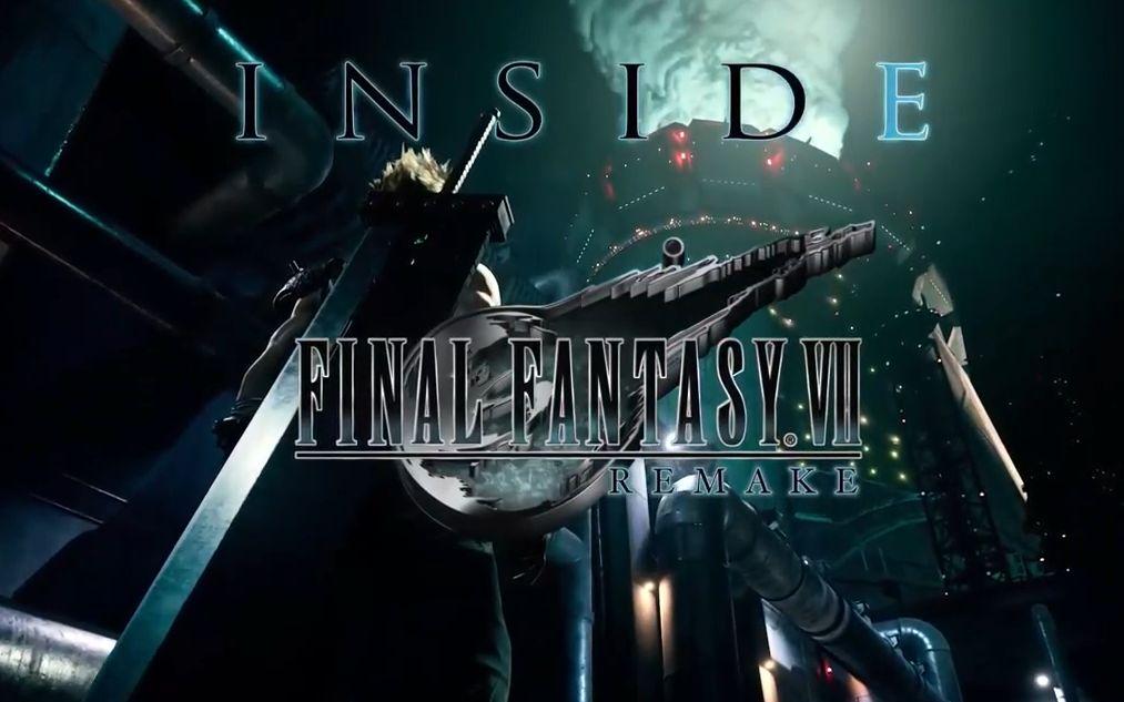 《最终幻想7:重制版》幕后访谈第三期,战斗系统设计。