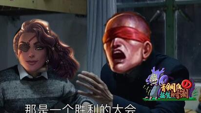 【青铜组的搞笑时刻】234期:你听说过大乱斗式室友吗???