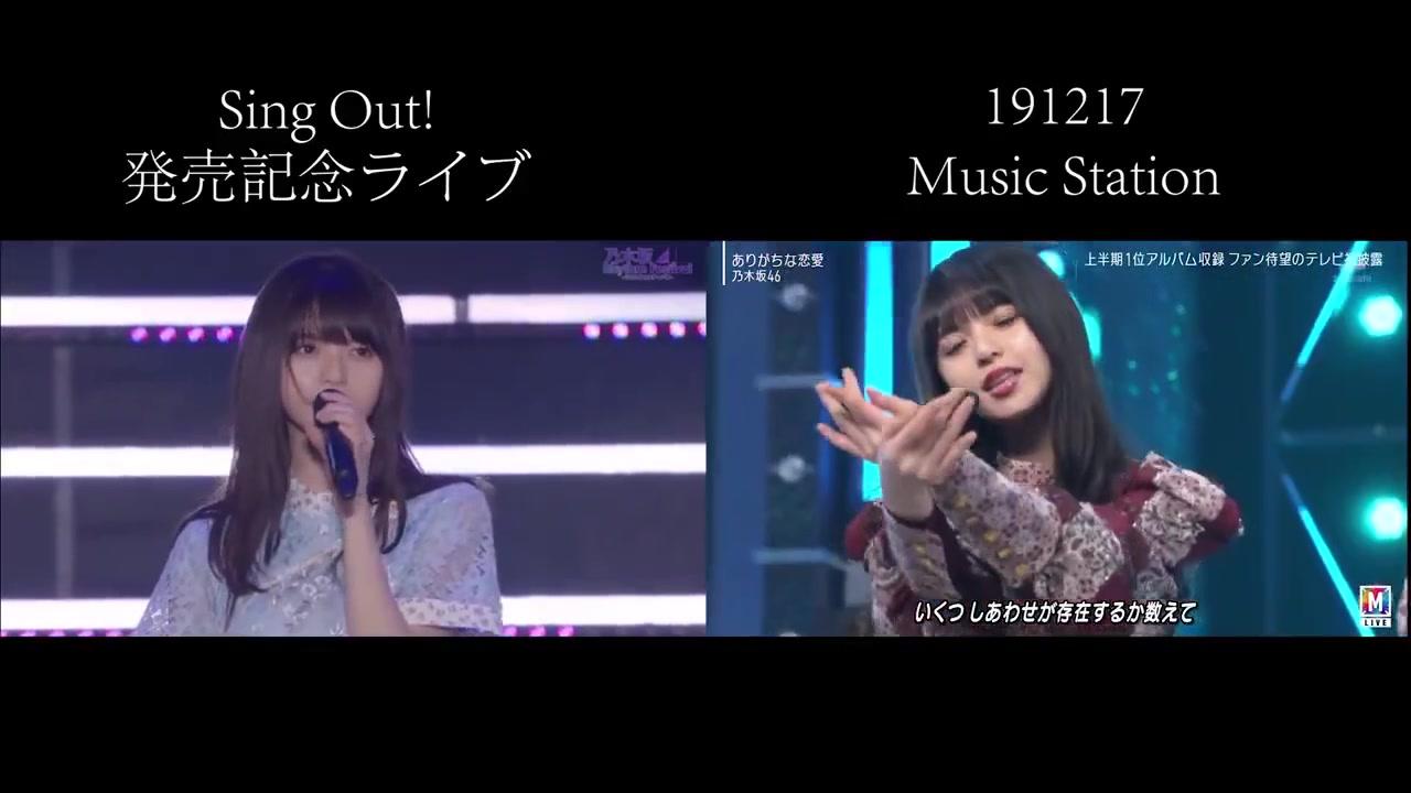 ありがちな恋愛 ライブ