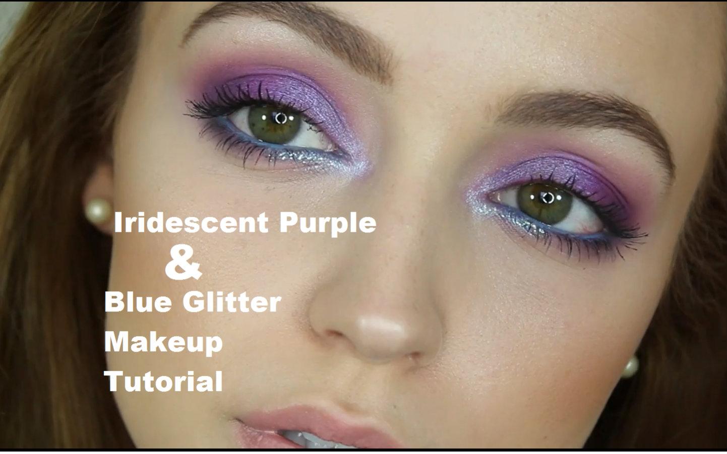 【kathleen lights】渣翻!/ 彩虹蓝紫色眼妆的彩妆教程图片