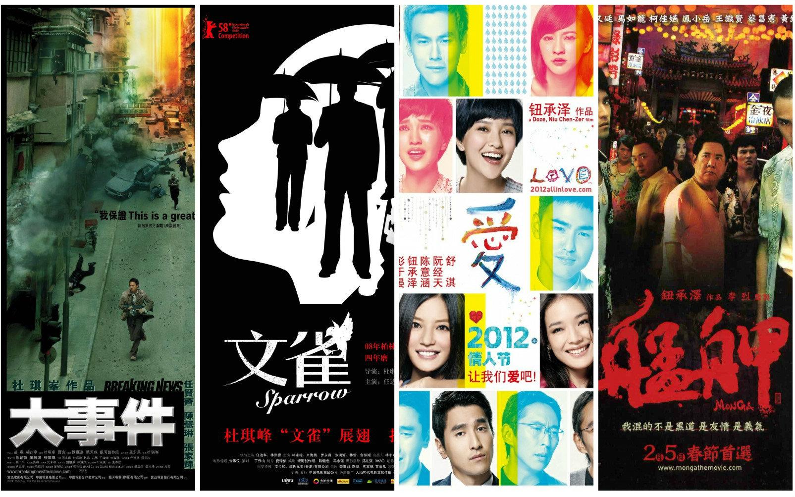 华语电影长镜头小合集(随时v电影)yy480新理论电影图片
