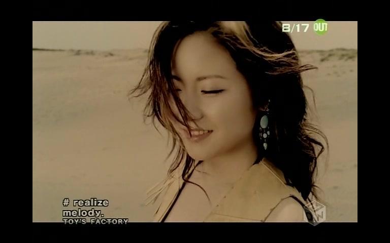 2005夏.龍櫻][XVID_MP3]Melody-Realize_哔哩哔哩_bilibili