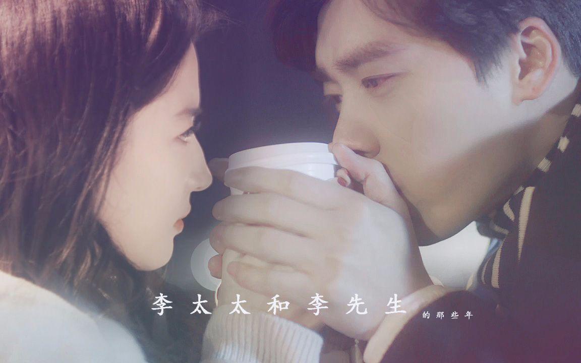 【刘亦菲】【李易峰】李先生和李太太的那些年