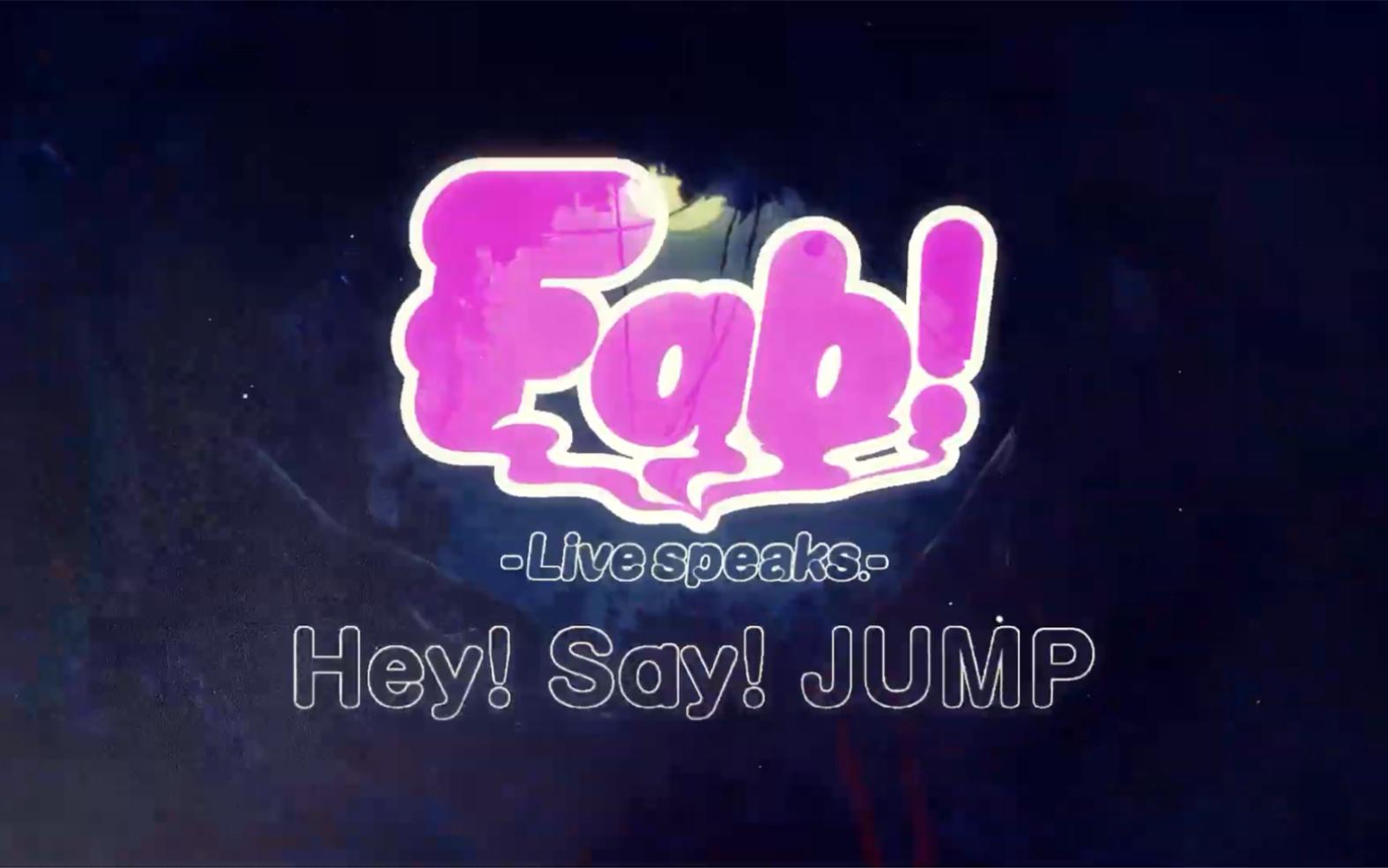 生 配信 say jump hey