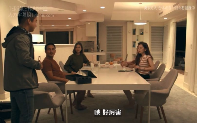 Terrace house aloha state 20161212 ep3 for Terrace house aloha state
