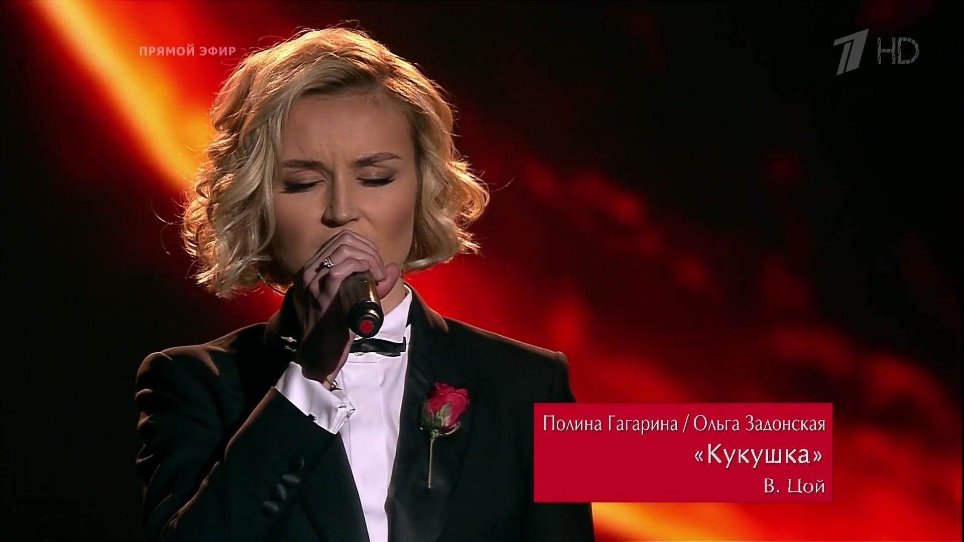 俄罗斯心灵波琳娜加加林娜现场倾听电影女狙击手主题曲《布谷鸟》(穿英国电影演唱歌手图片