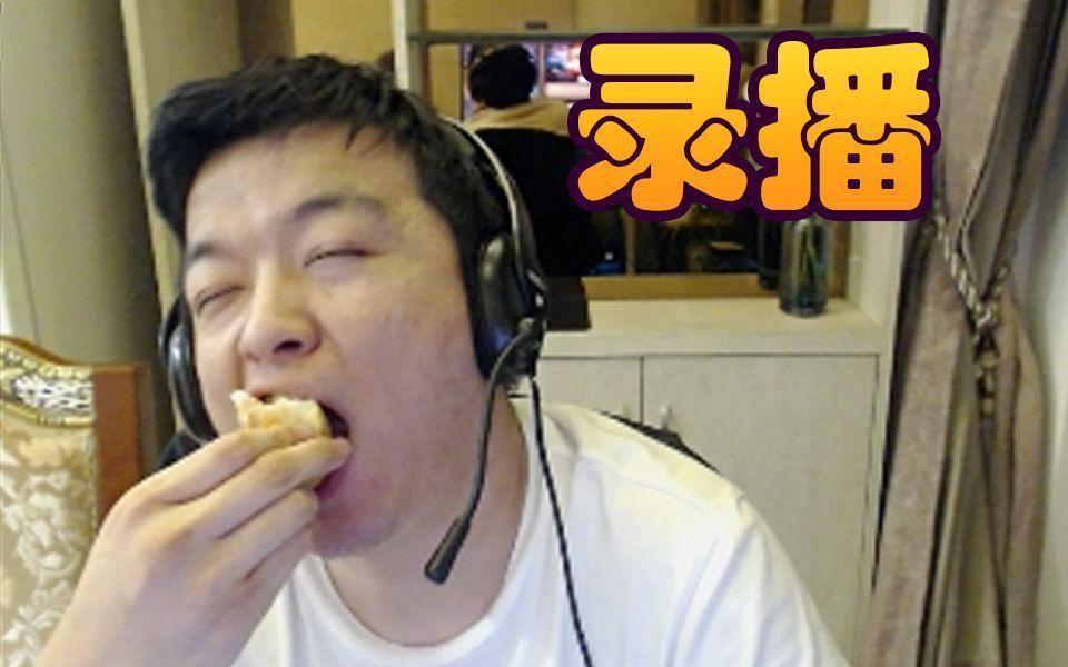 【炉石瓦莉拉】10月27日录播  来自鲍勃的生日祝福 鸡 连鸡 都是鸡