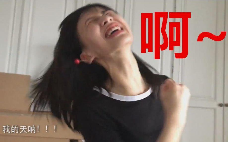 papi酱 全明星这北京话RAP不可能这么猝 来自洛神赋 龙少527 微博