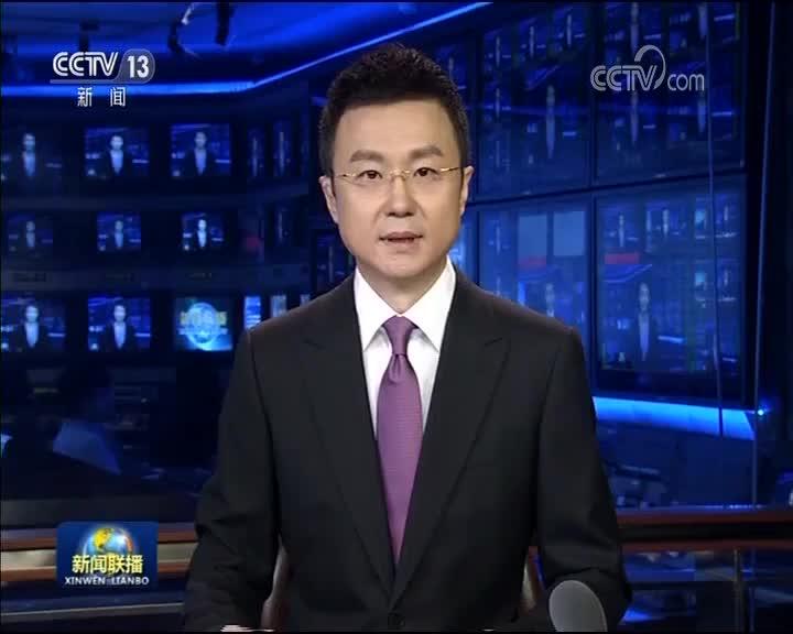 【新闻联播5联弹】中国经济的底气从何而来?关税大棒损人害己!美方在谈判中不讲规则蛮横无理。