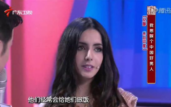 印度美女:印度女人没有地位,我想嫁个中国好男人