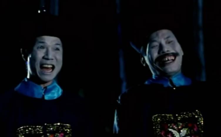 【香港恐怖/喜剧】猛鬼出千/偷渡鬼门关/鬼咁串 太保/王青 国语中字 1988