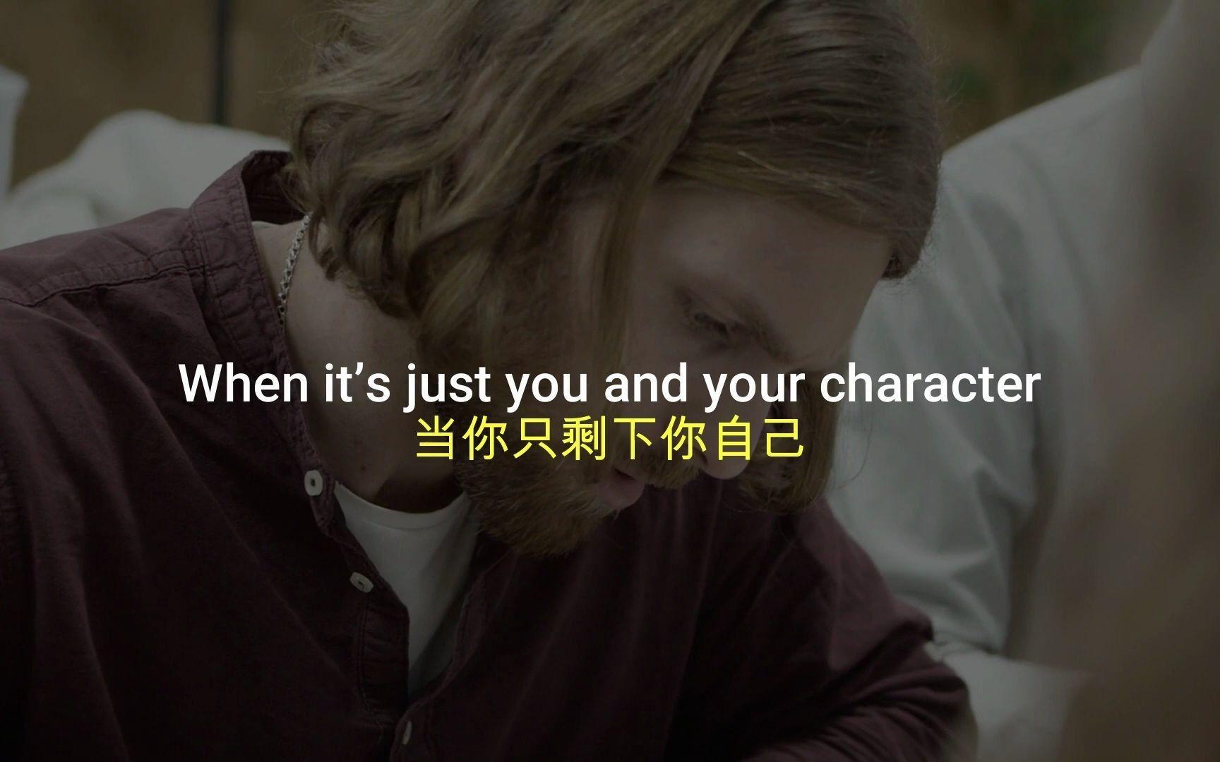 励志短片:自律@独立思考007